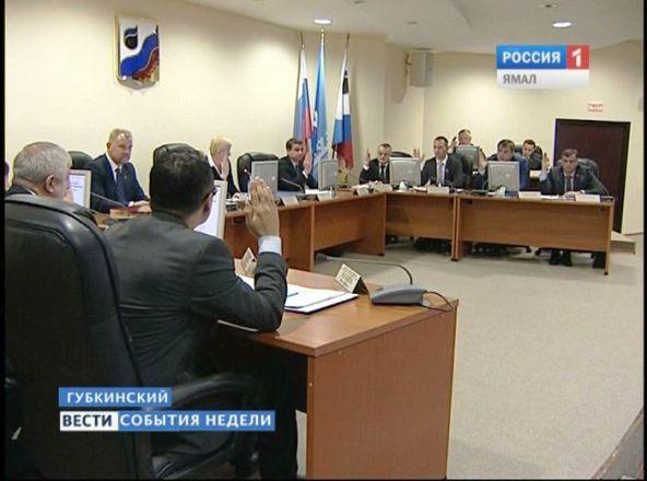 Выборы градоначальника в Губкинском