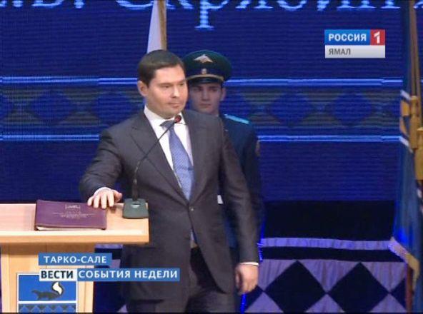 Евгений Скрябин