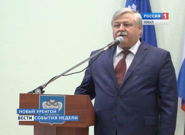 Иван Костогриз
