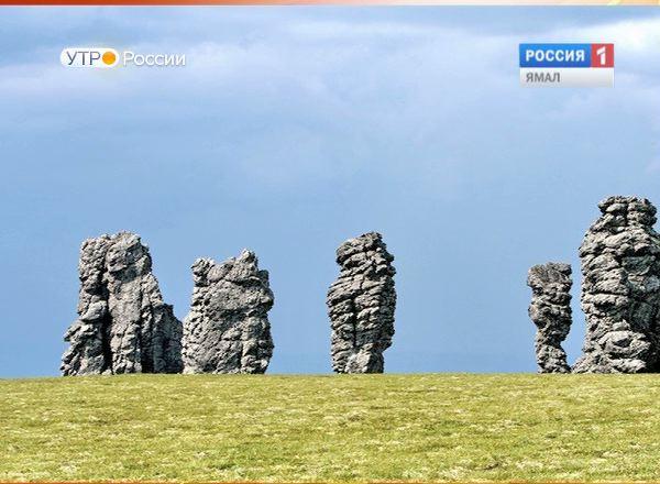 Гора каменных идолов в Коми