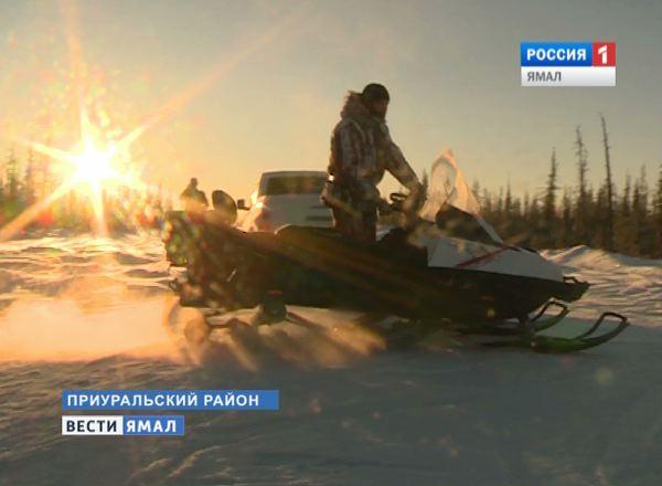 снегоход, Ямал