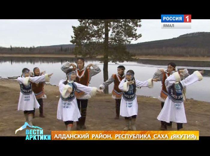 якутский танец охоты