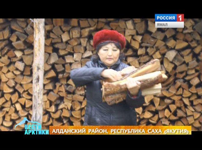 Акулина Авилова - якутская женщина