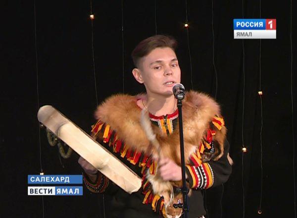 селькупский певец