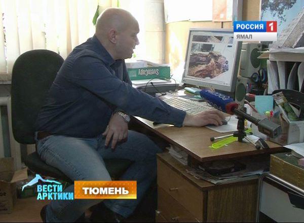 Ученый Сергей Слепченко