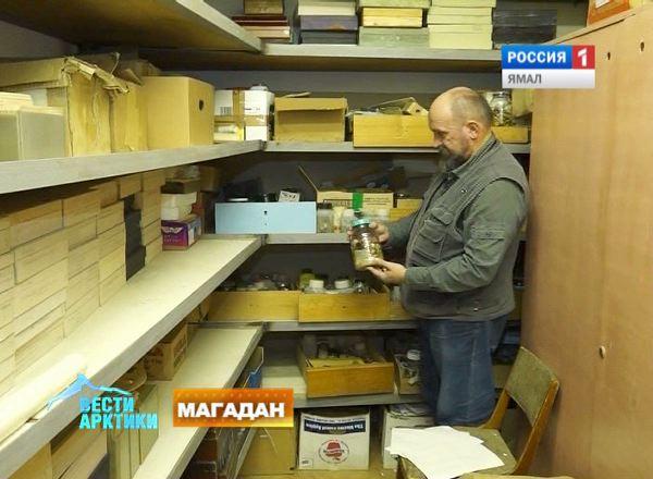 Магаданский ученый Юрий Марусик