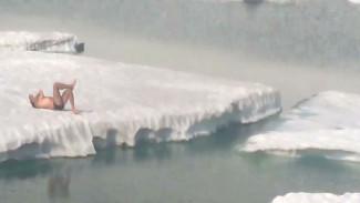 Как Ледник Романтиков влияет на людей: видео