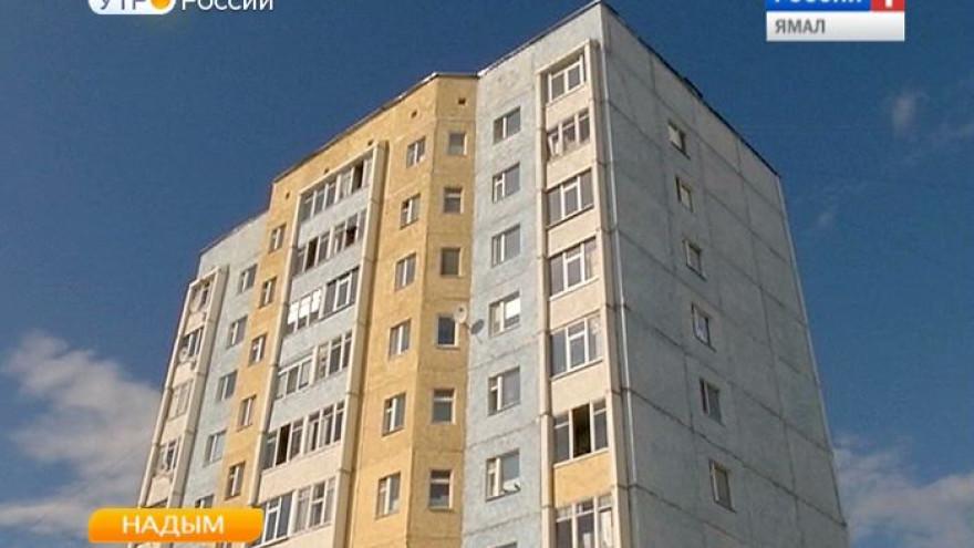 Как одна иностранка на Ямале попыталась обмануть УФМС