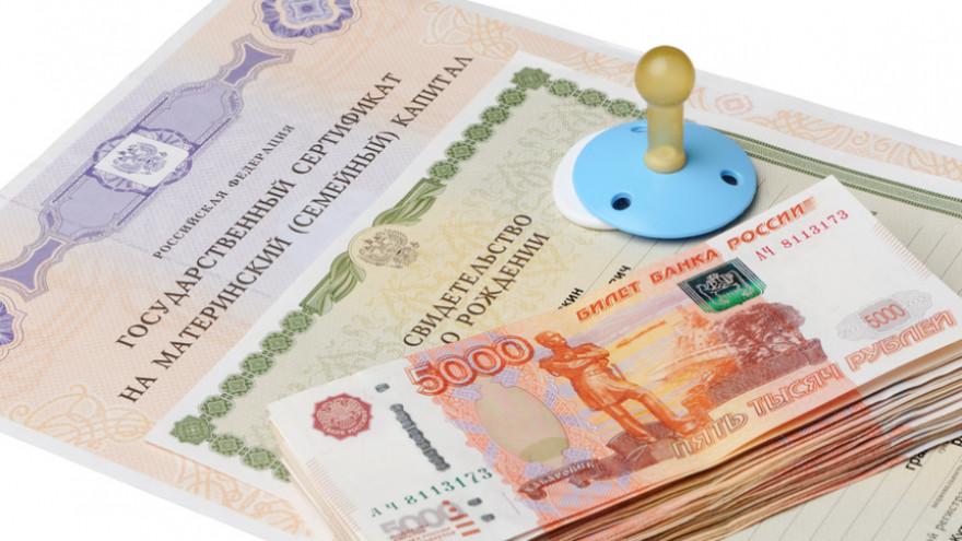 На Ямале расширили возможности использования материнского капитала