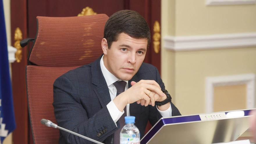 Обращение губернатора Ямала Дмитрия Артюхова ко Дню памяти жертв политических репрессий