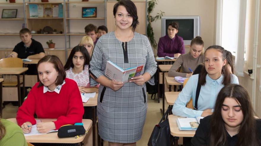 В ЯНАО стартовал конкурс грантов от губернатора для педагогов