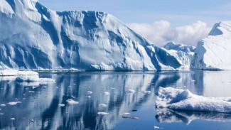 Россия возглавила Арктический совет