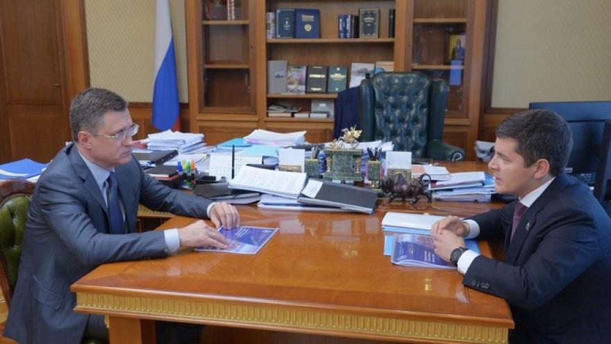 Новак обсудил с Артюховым проекты добычиуглеводородов на Ямале
