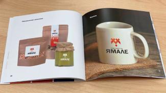 «Сделано на Ямале»: Ксения Смирнова - о новом бренде региональных товаропроизводителей