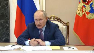Путин: в стране досих пор нет единой системы мониторинга состояния вечной мерзлоты