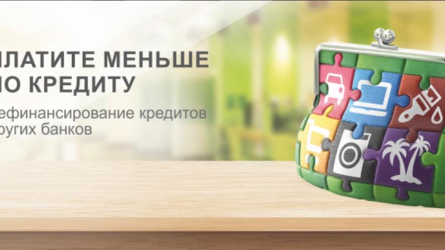 Подать заявку в россельхозбанк на кредит петрозаводск официальный сайт