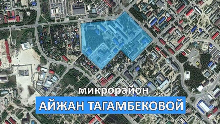 В Ноябрьске один из микрорайонов назвали в честь Айжан Тагамбековой