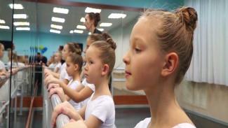 Первый год в танцевальном классе. Пурпейская школаискусств и ее 55 новобранцев