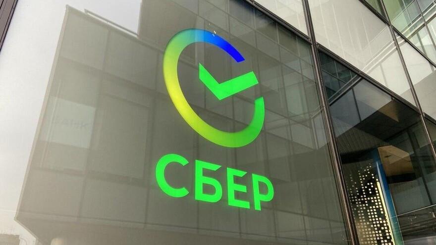 Жители Ямала могут воспользоваться сервисом доставки в офисах Сбера