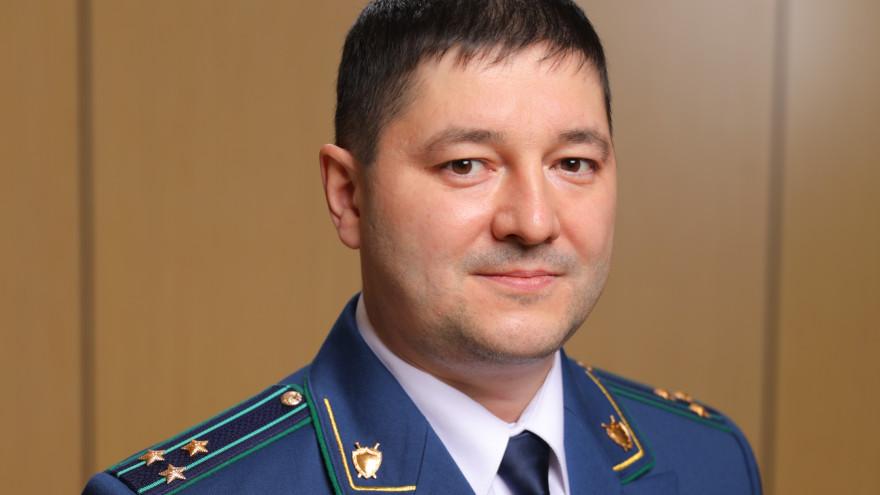 На должность прокурора Салехарда назначен Евгений Губкин