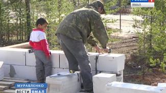 Более 120 многодетных семей Муравленко получили земельные участки. О тех, кто уже возводит свои жилища