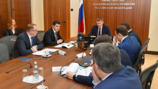 Значимый для страны проект: губернатор Ямала и глава Минэкономразвития обсудили строительство Северного широтного хода