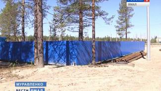 Многодетные семьи на Ямале уже начали получать первые выплаты взамен земельных участков