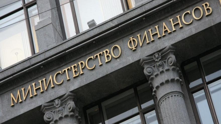 В Минфине рассказали, насколько лет России хватит ресурсов при нынешних ценах на нефть