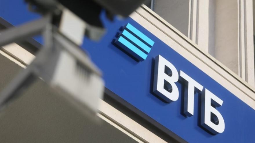 ВТБ начал выпускать цифровые кредитные карты