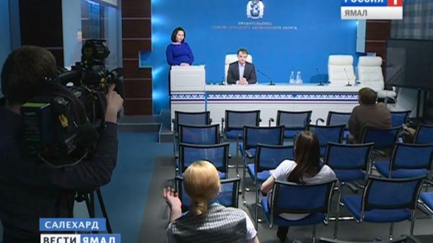 Несмотря на кризис, наука и инновации на Ямале будут развиваться в прежнем темпе