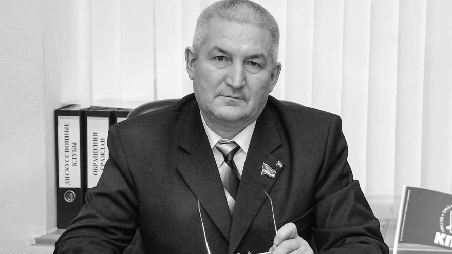 Ушёл из жизни первый руководитель депутатской фракции «КПРФ» Олег Клементьев