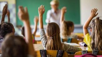 Директор департамента образования ЯНАО ответила на актуальные вопросы об обучении школьников