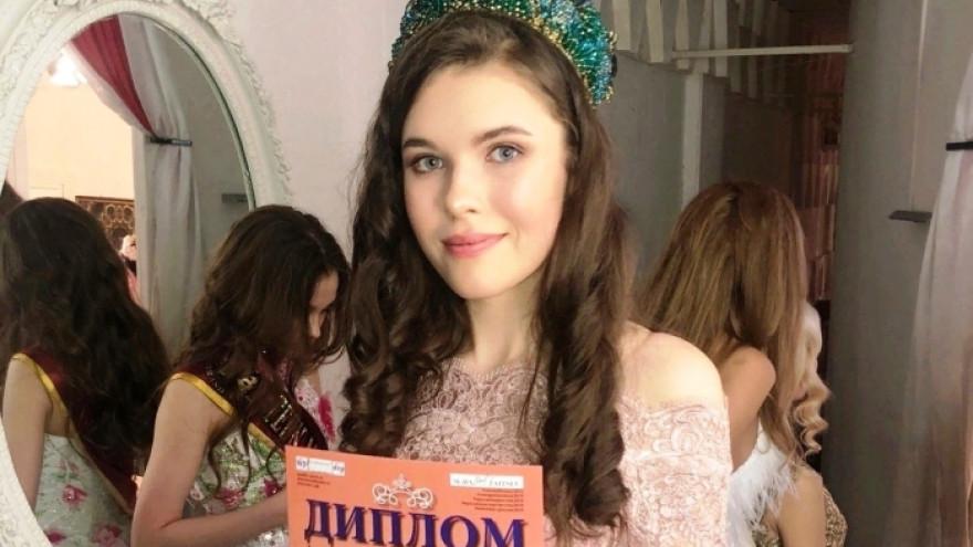 Ямальская школьница может стать «Юной Мисс Вселенная»
