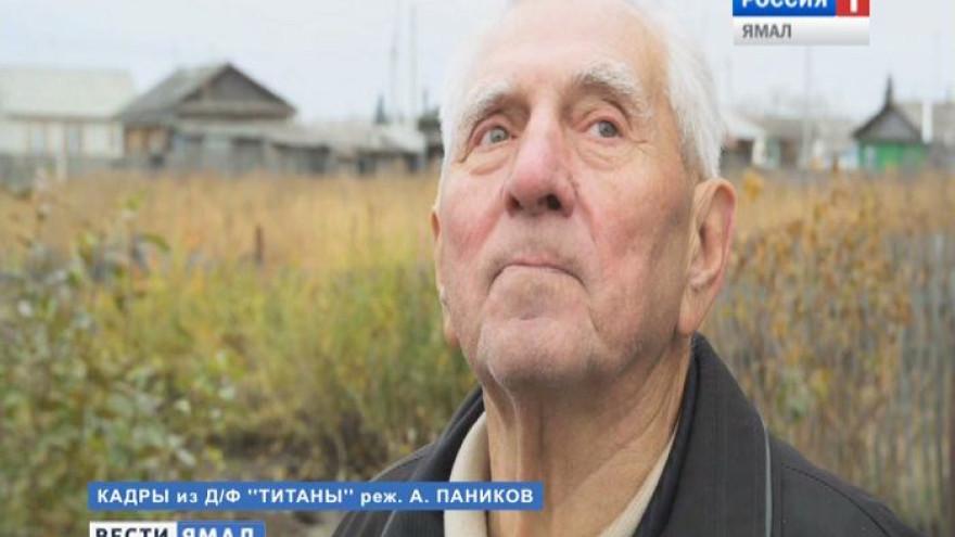 Ветеран Севера, спасший Тюменскую область от затопления, награжден орденом Рубиновой звезды