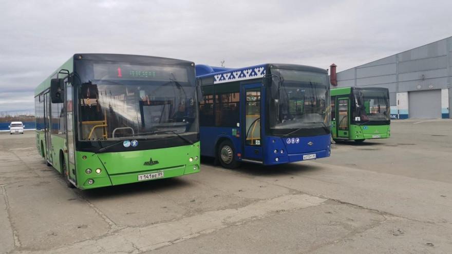 С 1 сентября в Салехарде автобусы меняют расписание