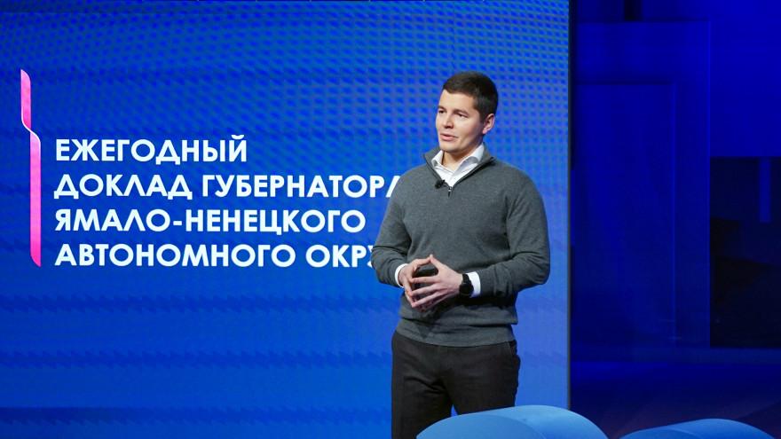Дмитрий Артюхов: все наши планы удалось воплотить в жизнь