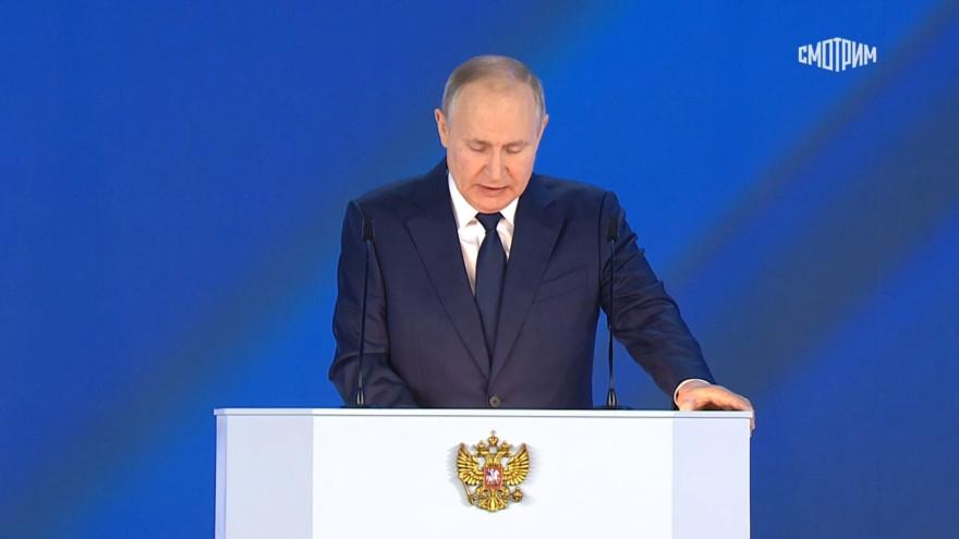 Владимир Путин призвал не допустить повторения экологических бедствий, как в Норильске