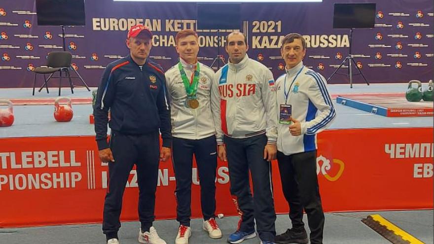Ямальцы взяли «золото», «серебро» и «бронзу» на европейских соревнованиях