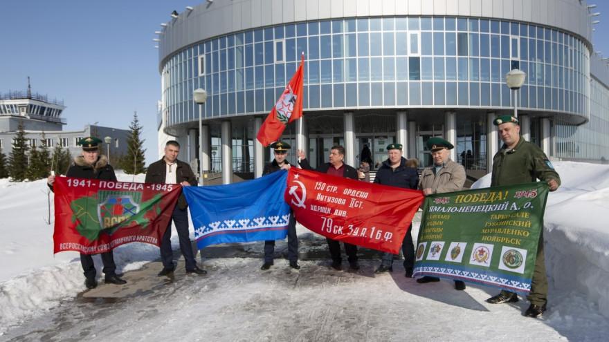 В Салехард доставили флаг Победы