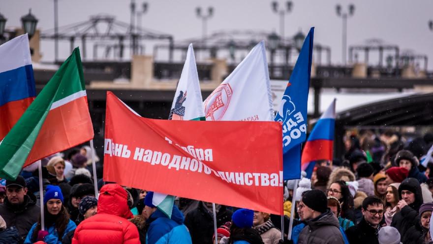 Насколько важен такой праздник, как День народного единства? Россияне выразили свое мнение