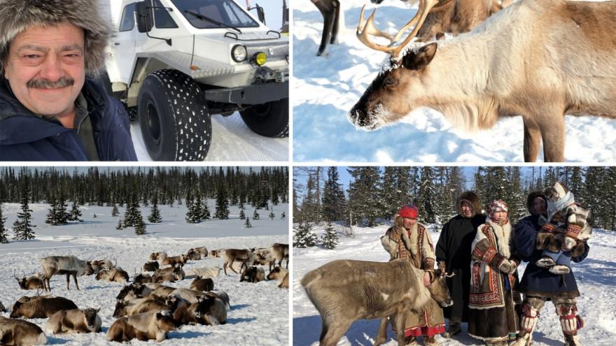 Известный журналист и путешественник Михаил Кожухов поделился впечатлениями о поездке на Ямал