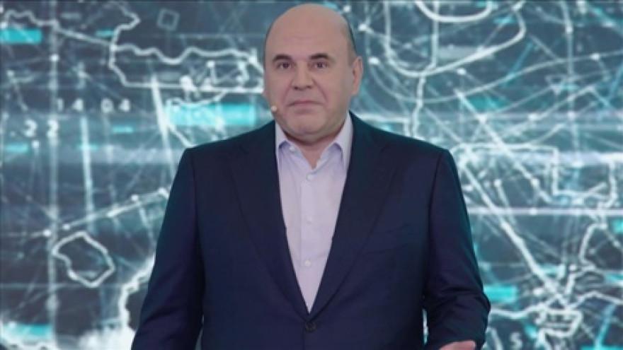 Выступая на форуме «Новое знание», Михаил Мишустин отметил значимость Северного морского пути