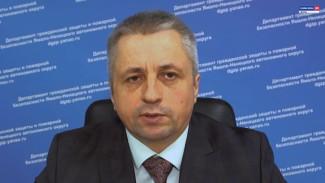 Сергей Сысоев - о пожароопасном сезоне на Ямале, превентивных мерах и интеллектуальной системе мониторинга