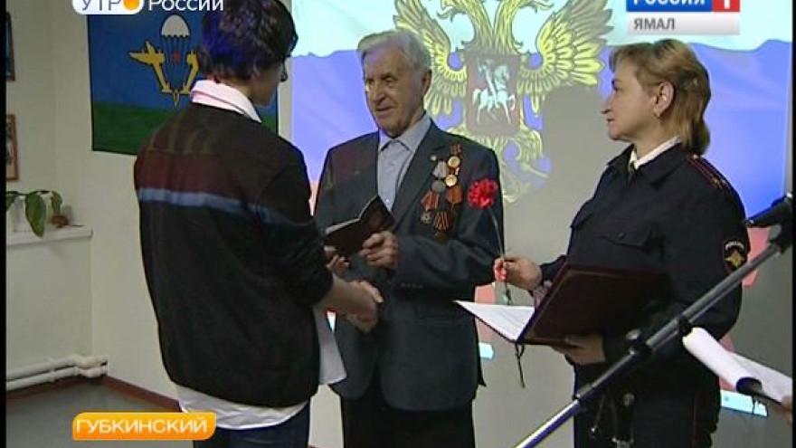 Теперь ты гражданин. Губкинским школьникам вручили паспорта в Зале боевой славы