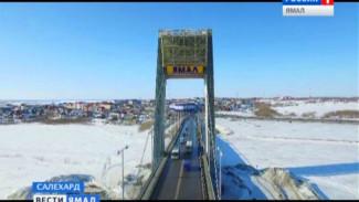 Ямал выделил сотни миллионов на благоустройство городов и сел