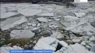 Живая вода: о том, как ломаются весенние льды