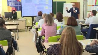 Новое качество образования: что обсуждают педагоги на региональном совещании в Новом Уренгое
