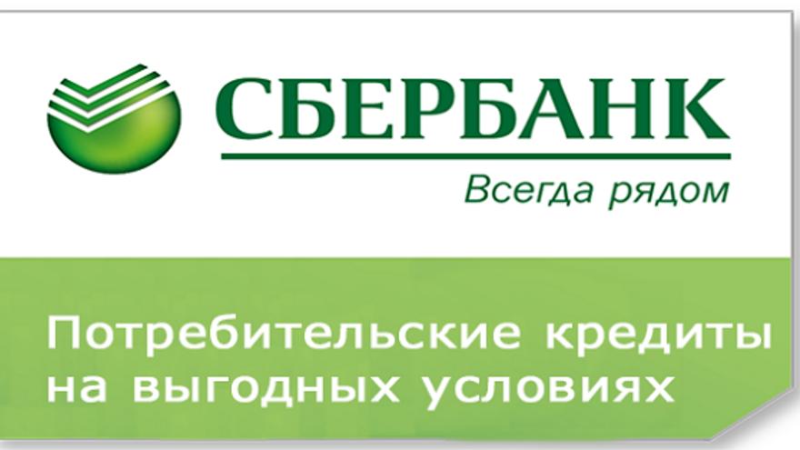 Кредит янао онлайн возьму кредит по городу братску