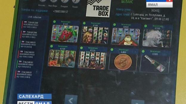 trade box игровые автоматы купить