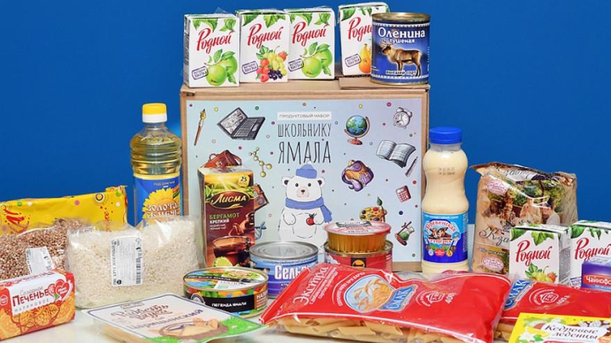 Губернатор Ямала: школьники 6-11 классов будут обеспечены продуктовыми наборами